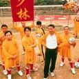 (Hong Kong/Usa 2001) Di Stephen Chow Con Patrick Tse Yin, […]