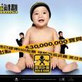 Azione Hong Kong 2006 Regia Benny Chan Durata 121 min […]