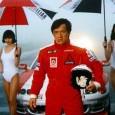Azione Hong Kong 1995 Regia Gordon Chan Durata 110 min […]