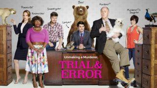 Trial & Error (2017) ⭐️⭐️⭐️